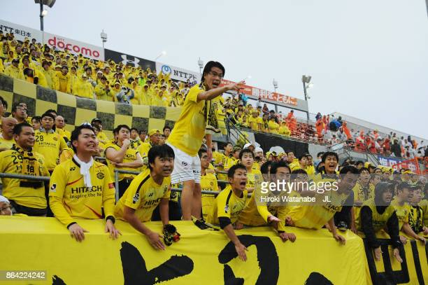 Kashiwa Reysol supporters show frustration to players after the 1-1 draw in the J.League J1 match between Omiya Ardija and Kashiwa Reysol at NACK 5...