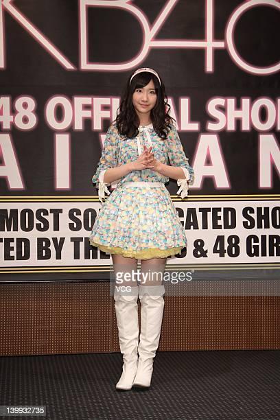 Kashiwagi Yuki of Japanese idol group AKB48 meets fans at Eslite store on February 25, 2012 in Taipei, Taiwan.