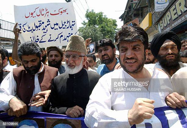 Kashmiri Senior Seperatist Leader Shabir Shah leads fellow leaders Syed Ali Geelani and Nayeem Khan and supporters as they take part in a protest...