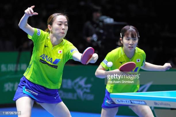 Kasumi Ishikawa and Miu Hirano of Japan compete against Chen Meng and Liu Shiwen of China during the Women's team final between China and Japan on...