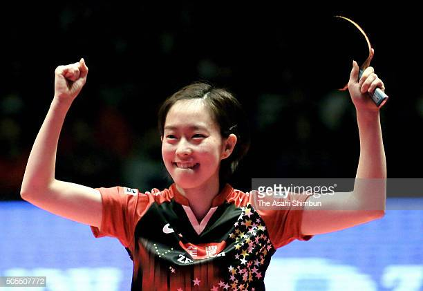 Kasumi Ishikawa celebrates winning the Women's Singles final against Miu Hirano during day seven of the All Japan Table Tennis Championships at the...