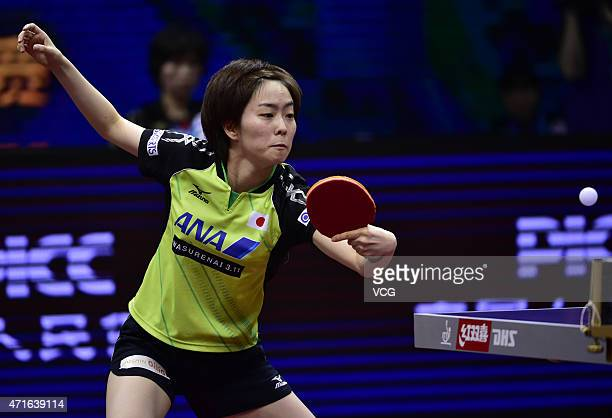 Kasumi Ishikawa of Japan competes against Mu Zi of China during Women's Singles Third Round match on day five of the 2015 World Table Tennis...