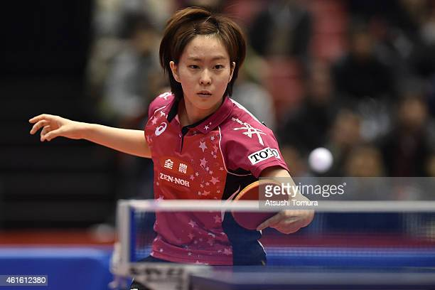 Kasumi Ishikawa of Japan competes in the Women's Singles during day five of All Japan Table Tennis Championships 2015 at Tokyo Metropolitan Gymnasium...