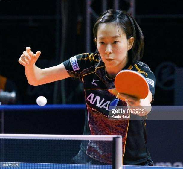 Kasumi Ishikawa of Japan plays in a singles quarterfinal at the seasonending ITTF World Tour Grand Finals in Astana Kazakhstan on Dec 15 2017...