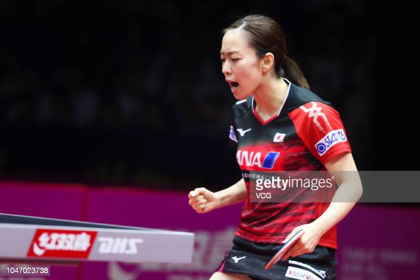 Kasumi Ishikawa of Japan reacts in the Women's Singles 3rd position match against Cheng IChing of Chinese Taipei on day three of 2018 ITTF Women's...