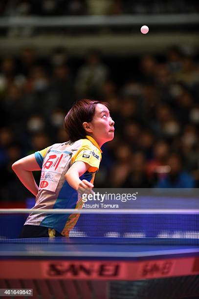 Kasumi Ishikawa of Japan serves in the Women's Singles during day six of All Japan Table Tennis Championships 2015 at Tokyo Metropolitan Gymnasium on...