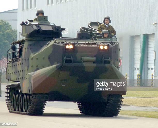 Kasumigaura Japan The Japanese GroundSelf Defense Force displays the AAV7 amphibious vehicle at Camp Kasumigaura in Ibaraki Prefecture east of Tokyo...