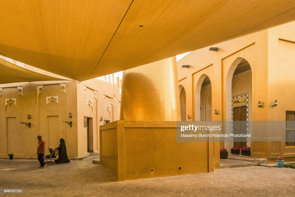 Katara Cultural Village, view of the Golden Mosque : Stock-Foto