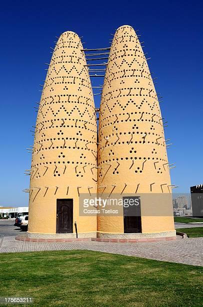 Katara pigeon house