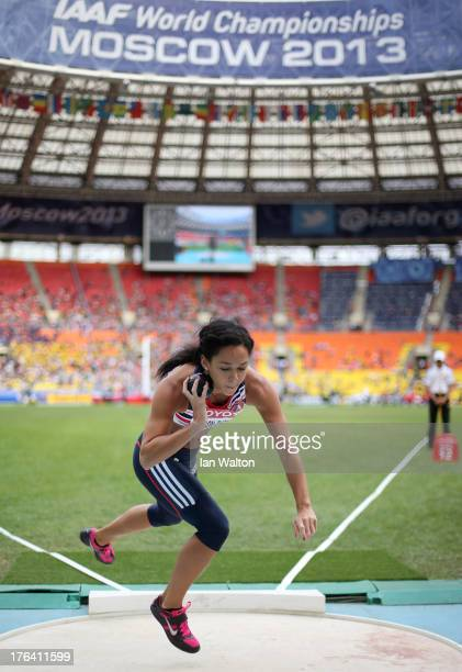 Katarina Johnson-Thompson of Great Britain competes in the Women's Heptathlon Shot Put during Day Three of the 14th IAAF World Athletics...