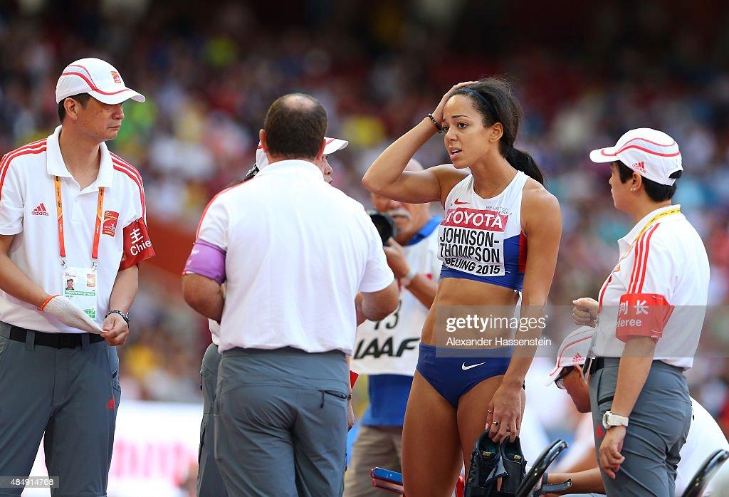 15th IAAF World Athletics Championships Beijing 2015 - Day Two : News Photo