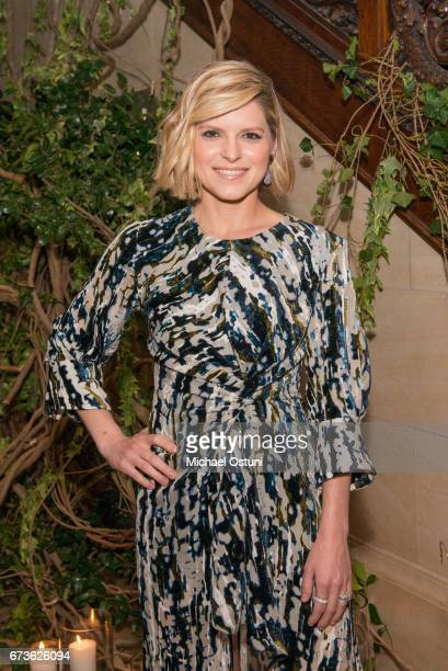 Kate Bolduan attends the Free Arts NYC 18th Annual Art Auction at 2 East 79th Street on April 26 2017 in New York City
