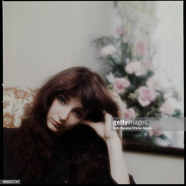 Kate Bush relaxing in a hotel room Tokyo June 1978