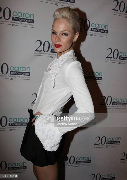 Kate Nauta attends the Caron 25th Anniversary event at Butter on September 23 2009 in New York City