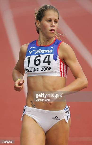 Katerina Cechova of Czech Republic competes during the Women's 200 Metres at the IAAF World Junior Athletics Championships on August 17 2006 in...