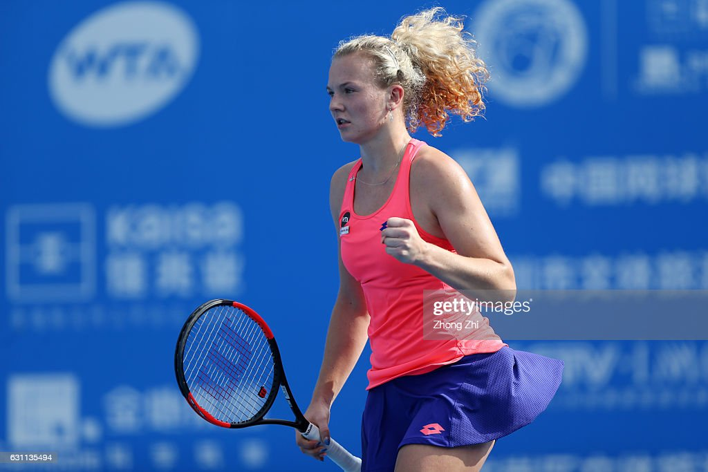 2017 WTA Shenzhen Open - Day 7(Final) : News Photo