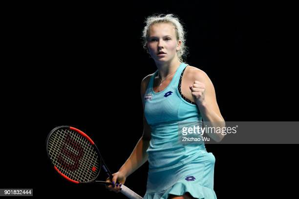Katerina Siniakova of Czech Republic celebrates during the final match against Simona Halep of Romania during Day 7 of 2018 WTA Shenzhen Open at...