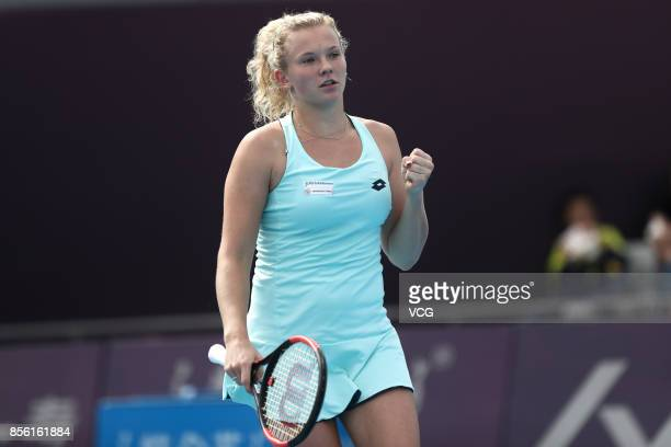 Katerina Siniakova of Czech Republic reacts during the Women's singles first round match against Samantha Stosur of Australia on day two of 2017...
