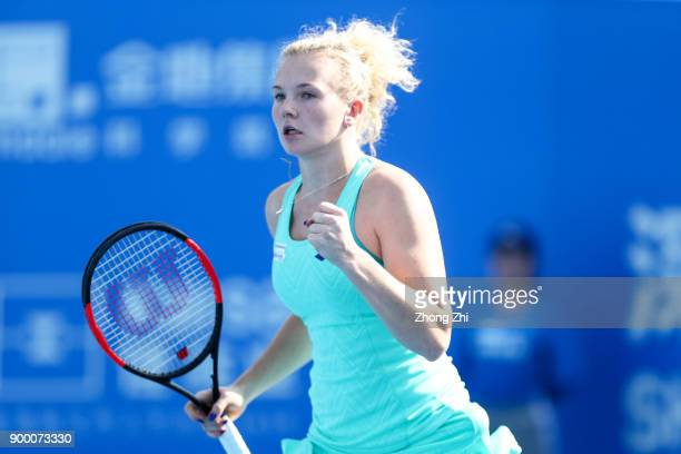 Katerina Siniakova of the Czech Republic celebrates a shot during the match against Ons Jabeur of Tunisia during Day 1 of 2018 WTA Shenzhen Open at...