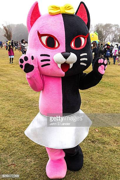 Katherine Mascot Japanese celebrate the silly eccentric and adorable like no other country Its obsession with the yurukyara mascots is a perfect...