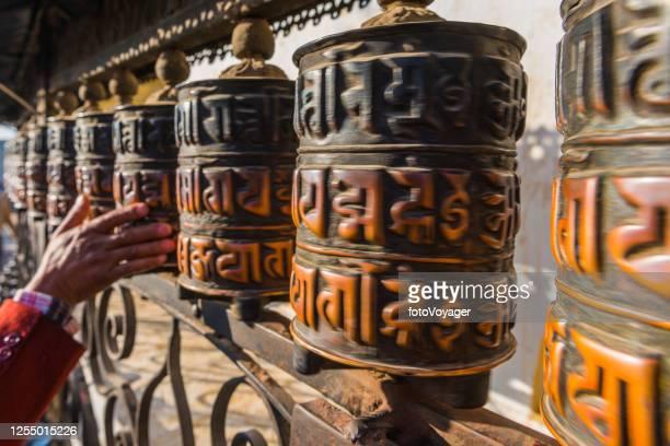 スワヤムブナート猿の寺院ネパールで回転するカトマンズ仏教の祈りの車輪 - カトマンズ ダルバール広場 ストックフォトと画像