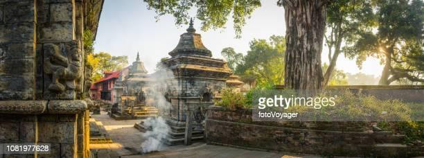 Kathmandu dawn in the temples shrines of Pashupatinath panorama Nepal