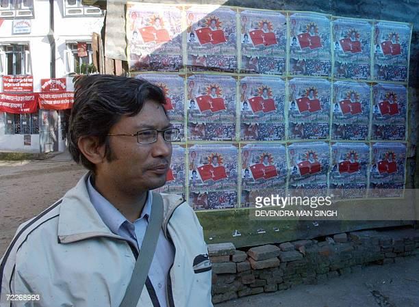 Nepalese Maoist activist and President of 'Newa Rastriya Mukti Morcha' Pawan Man Shrestha poses outside The Maoist Liasion Office in Kathmandu, 26...