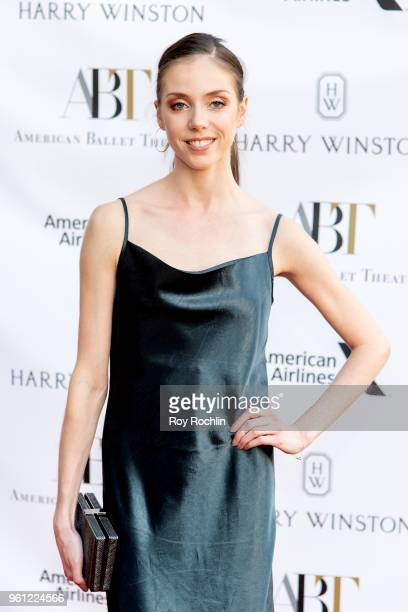 Kathryn Boren attends the 2018 American Ballet Theatre Spring Gala at The Metropolitan Opera House on May 21 2018 in New York City