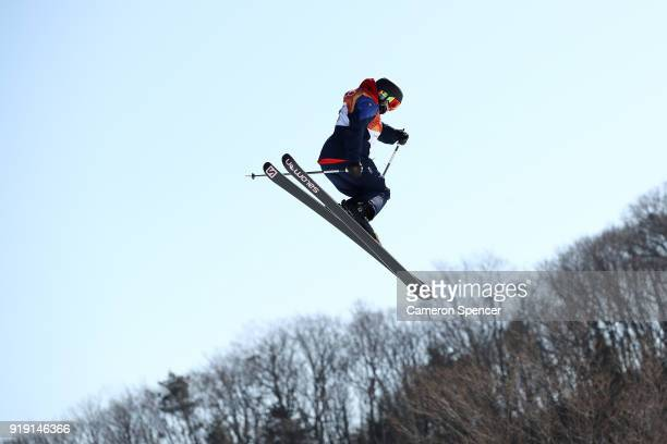 Katie Summerhayes of Great Britain competes during the Freestyle Skiing Ladies' Ski Slopestyle qualification on day eight of the PyeongChang 2018...