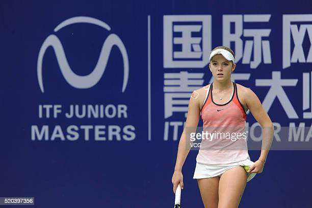 Katie Swan of Great Britain reacts in her Women's Singles Final match against Anna Blinkova of Russia during the 2016 ITF Junior Masters at Sichuan...