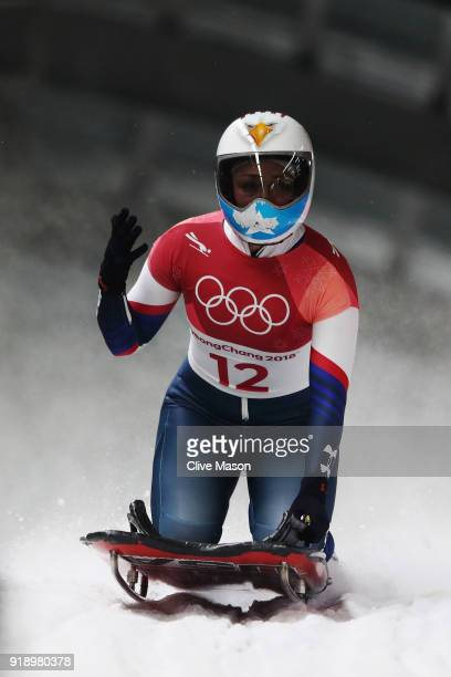 Katie Uhlaender of the United States reacts in the finish area during the Women's Skeleton heat two at Olympic Sliding Centre on February 16, 2018 in...