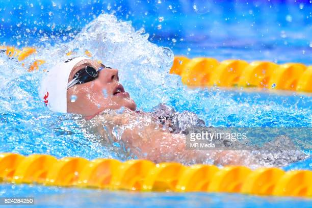 Katinka Hosszu during the Budapest 2017 FINA World Championships on July 28 2017 in Budapest Hungary