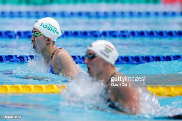Katinka Hosszu of Hungary and Yui Ohashi of Japan compete in the Women's 200m Individual Medley Final on day three of the FINA Swimming World Cup...