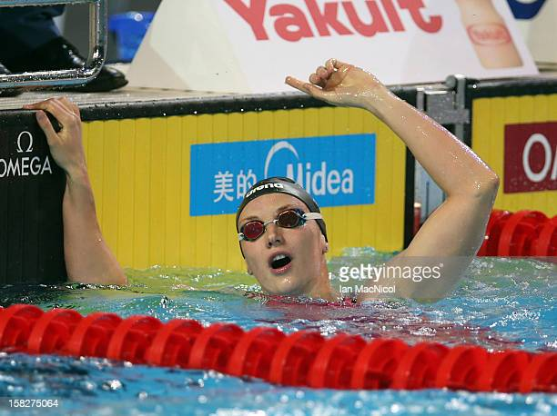 Katinka Hosszu of Hungary celebrates victory in the Women's 200m Butterfly final during day one the FINA World Short Course Swimming Championships on...