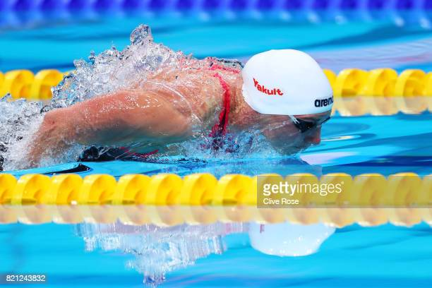 Katinka Hosszu of Hungary competes during the Women's 200m Individual Medley SemiFinals on day ten of the Budapest 2017 FINA World Championships on...