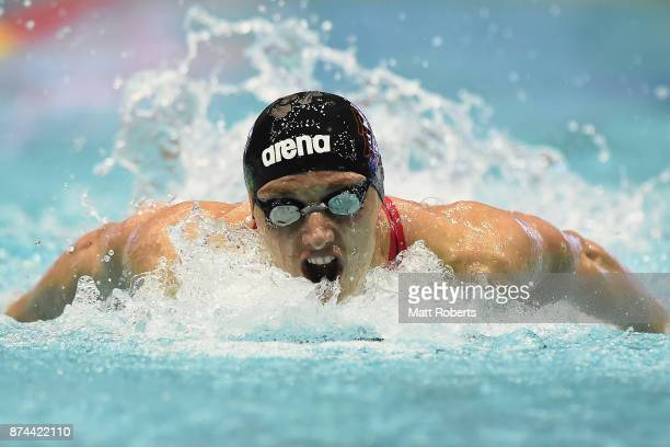 Katinka Hosszu of Hungary competes in the Women's 100m Butterfly Final during day two of the FINA Swimming World Cup at Tokyo Tatsumi International...