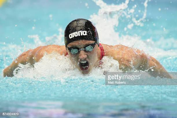 Katinka Hosszu of Hungary competes in the Women's 100m Butterfly heats during day two of the FINA Swimming World Cup at Tokyo Tatsumi International...