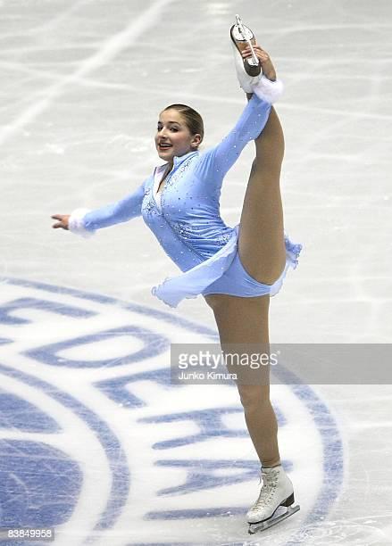 Katrina Hacker of the US competes in the Women's Short Program of the ISU Grand Prix of Figure Skating NHK Trophy at Yoyogi National Gymnasium on...