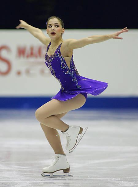ISU Four Continents Figure Ska...
