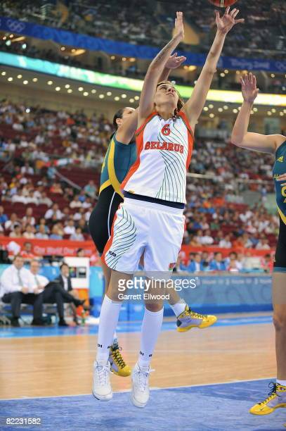Katsiaryna Snytsina of Belarus shoots against Australia during day one of basketball at the 2008 Beijing Summer Olympics on August 9, 2008 at the...