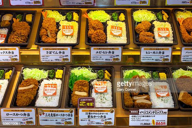 Katsu lunch boxes for sale