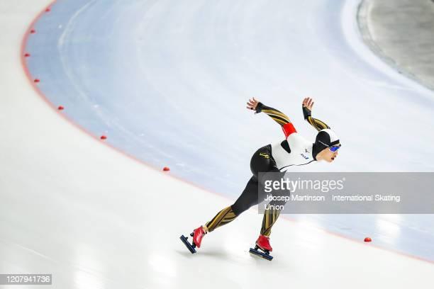 Katsuhiro Kuratsubo of Japan competes in the Men's 1000m during the ISU World Junior Speed Skating Championships at Tomaszow Mazoviecki Ice Arena on...