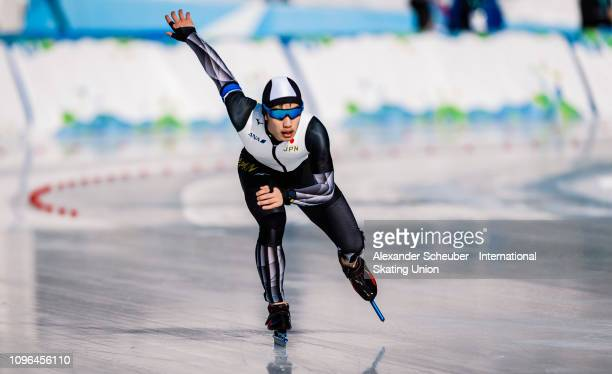 Katsuhiro Kuratsubo of Japan performs in the Mens 1000m sprint race during the ISU Junior World Cup Speed Skating Final day 1 on February 9 2019 in...