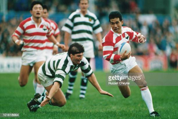 Katsuhiro Matsuo scoring a try during the pool stage match between Japan and Zimbabwe during the 1991 Rugby World Cup at the Ravenhill Stadium...