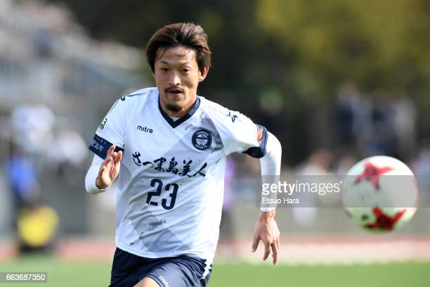 Katsunari Mizumoto of Kagoshima United in action during the J.League J3 match between FC Tokyo U-23 and Kagoshima United at Yumenoshima Stadium on...