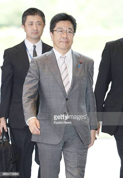 Katsunobu Kato retained as minister in charge of promoting dynamic engagement of all citizens in a Cabinet reshuffle enters the prime minister's...