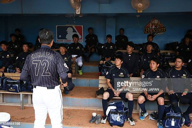 Katsuo Hirata of Japan speaks to players during a training session at Taichung Baseball Stadium on November 12 2014 in Taichung Taiwan