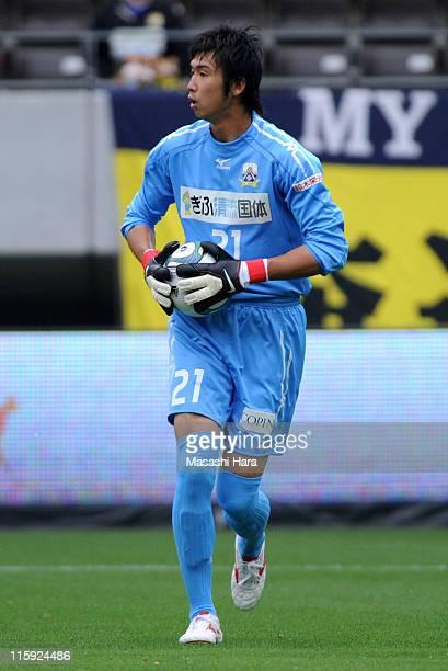 Katsuya Murao of FC Gifu in action during JLeague Division 2 match between JEF United Ichihara Chiba and FC Gifu at Fukuda Denshi Arena on June 12...