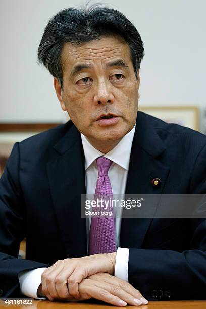 Katsuya Okada a candidate for president of the Democratic Party of Japan speaks during an interview in Tokyo Japan on Wednesday Jan7 2015 Okada faces...