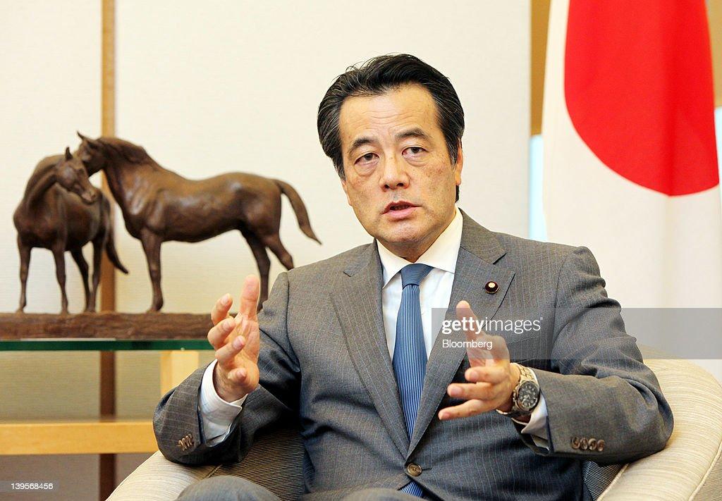 Japan's Deputy Prime Minister Katsuya Okada Group Interview